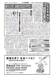 news160418