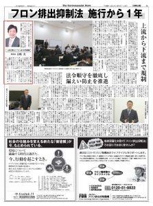 news160511